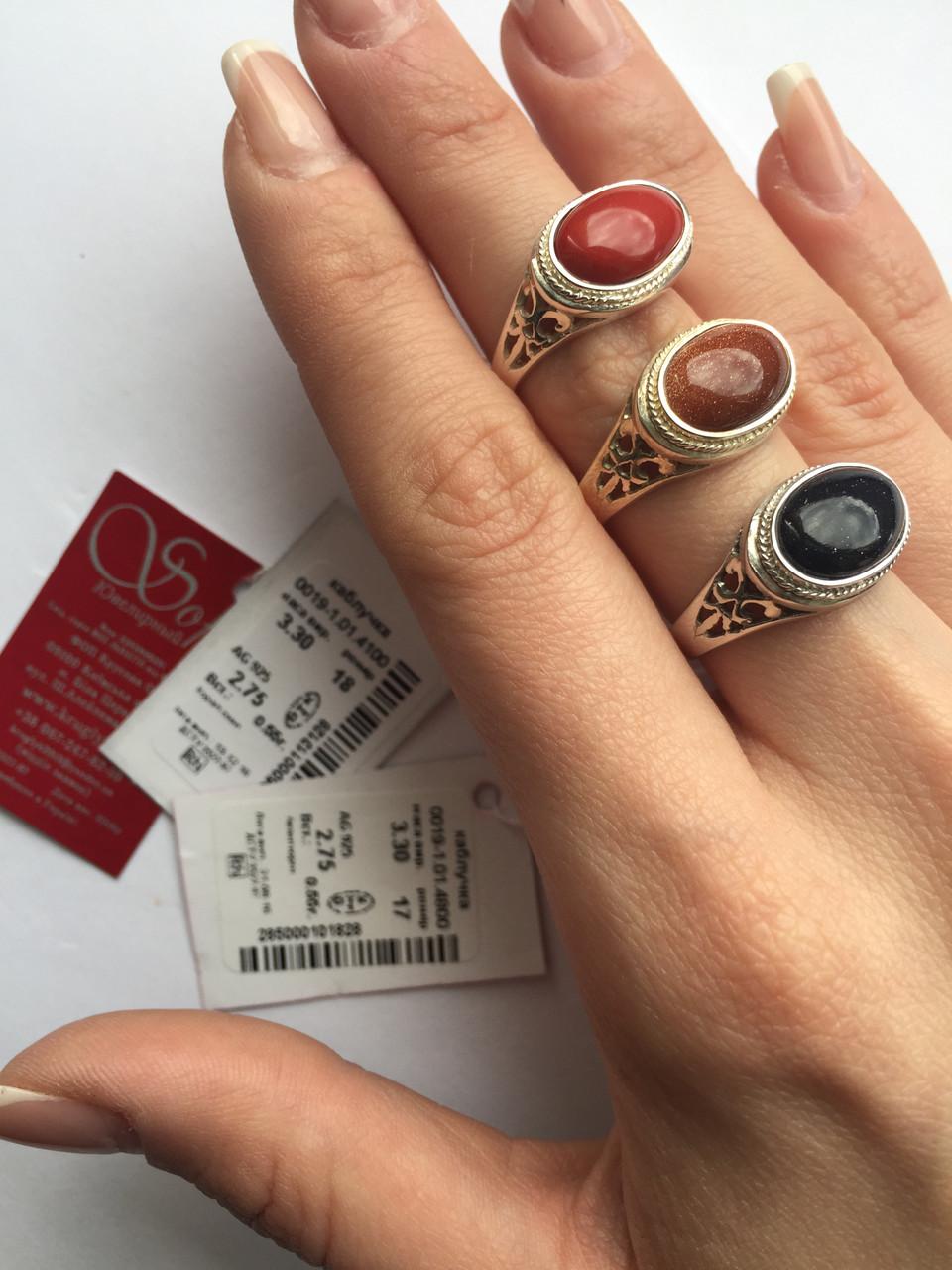 Серебряное кольцо Арт.0019-1