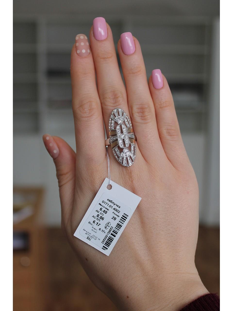 Серебряное кольцо Арт.171
