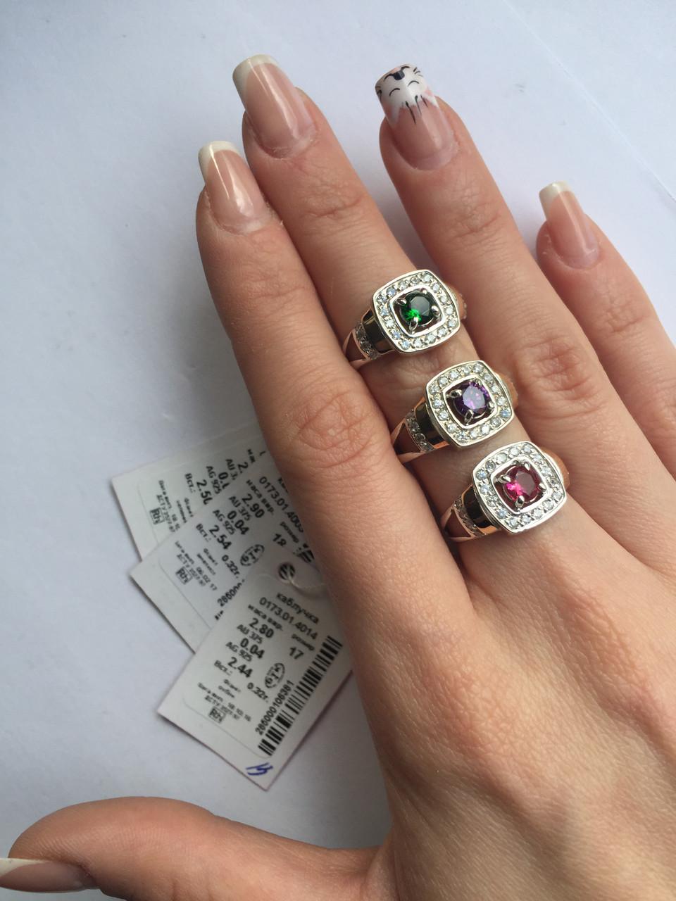Серебряное кольцо Арт.173