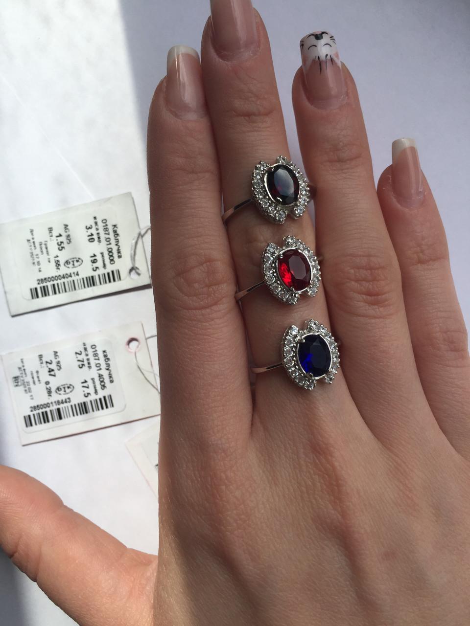 Серебряное кольцо Арт.187
