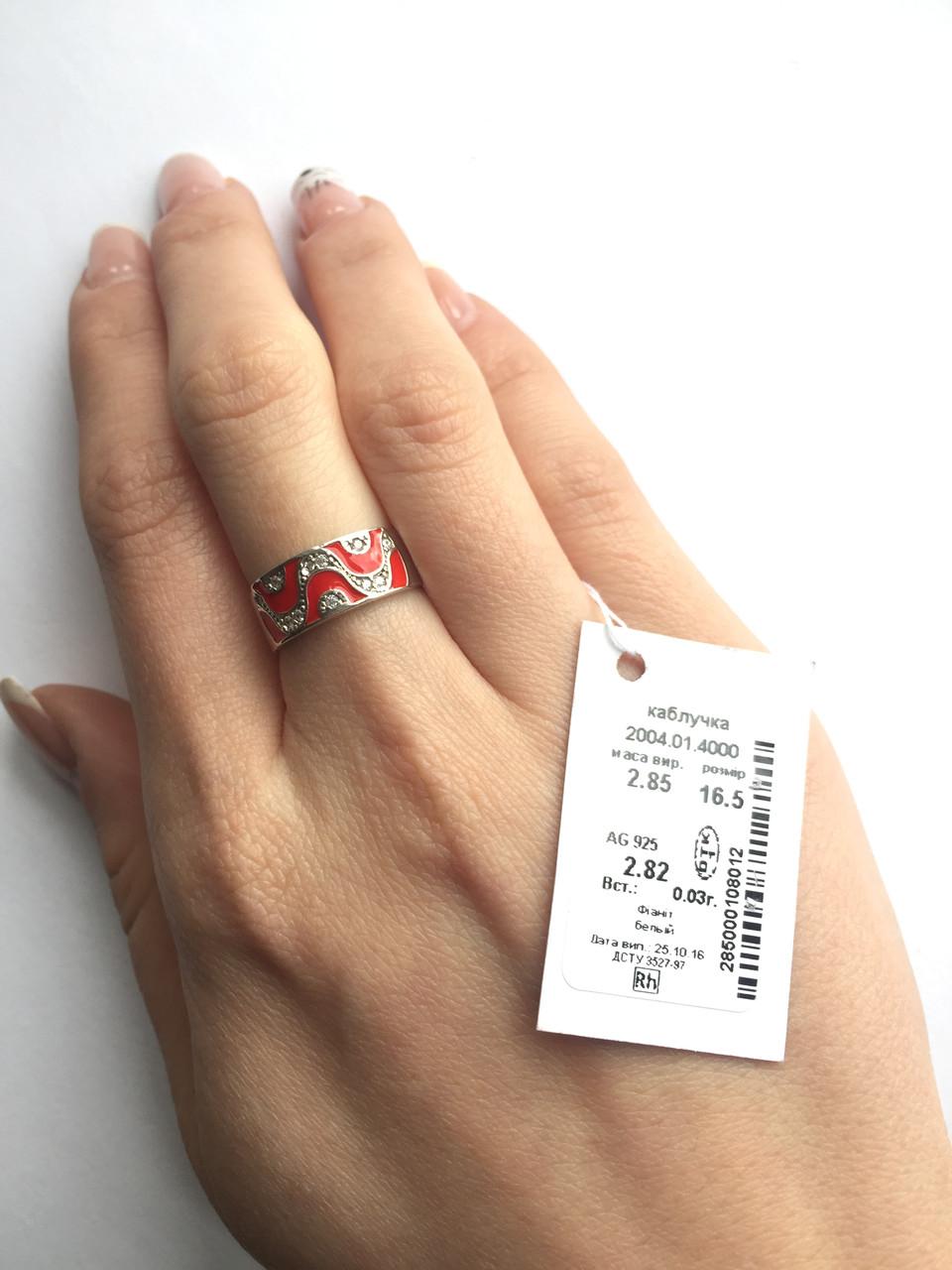 Серебряное кольцо Арт.2004