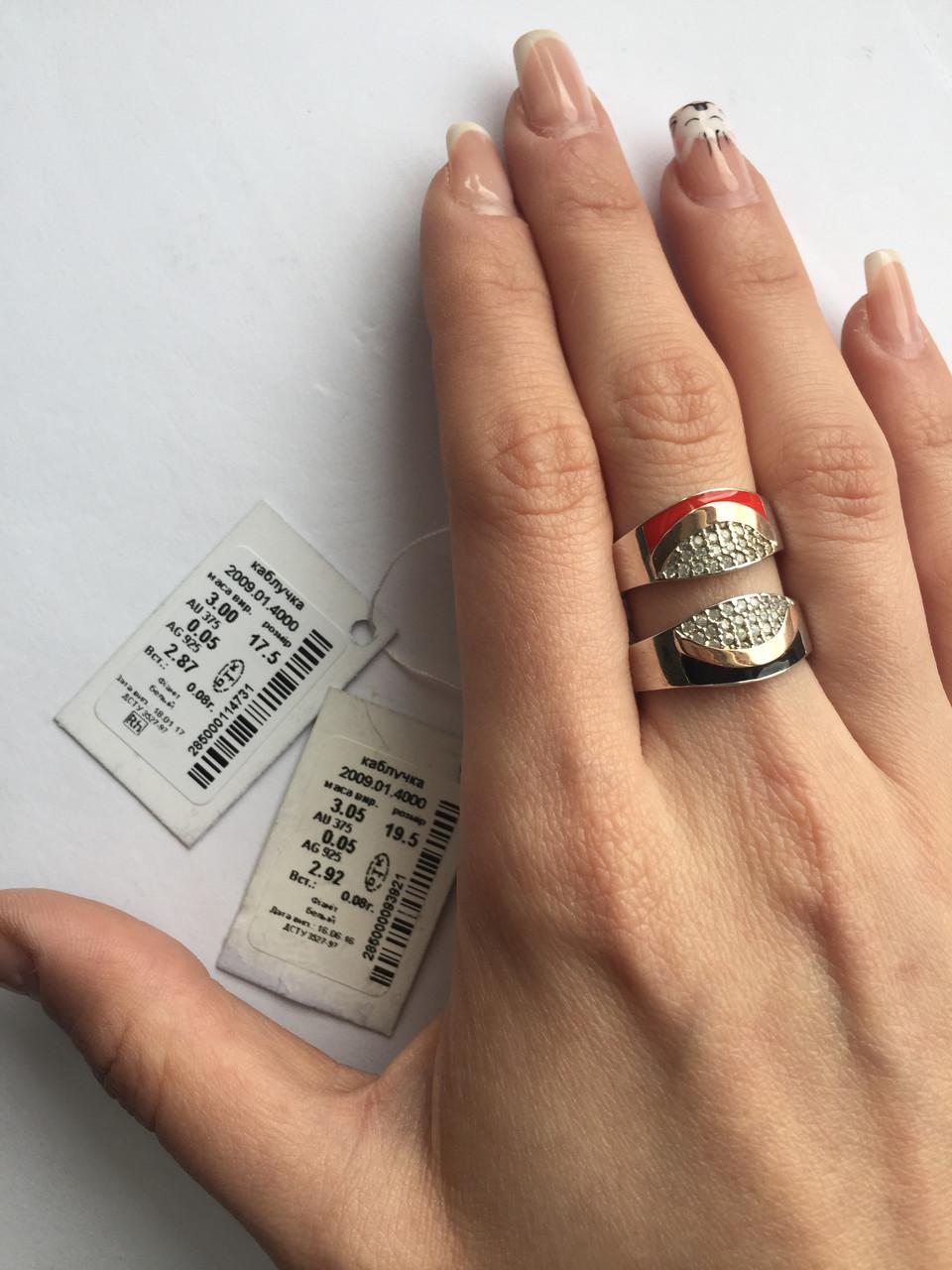 Серебряное кольцо Арт.2009