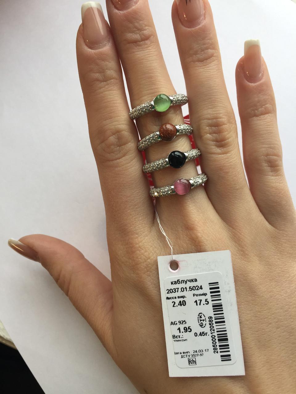 Серебряное кольцо Арт.2037