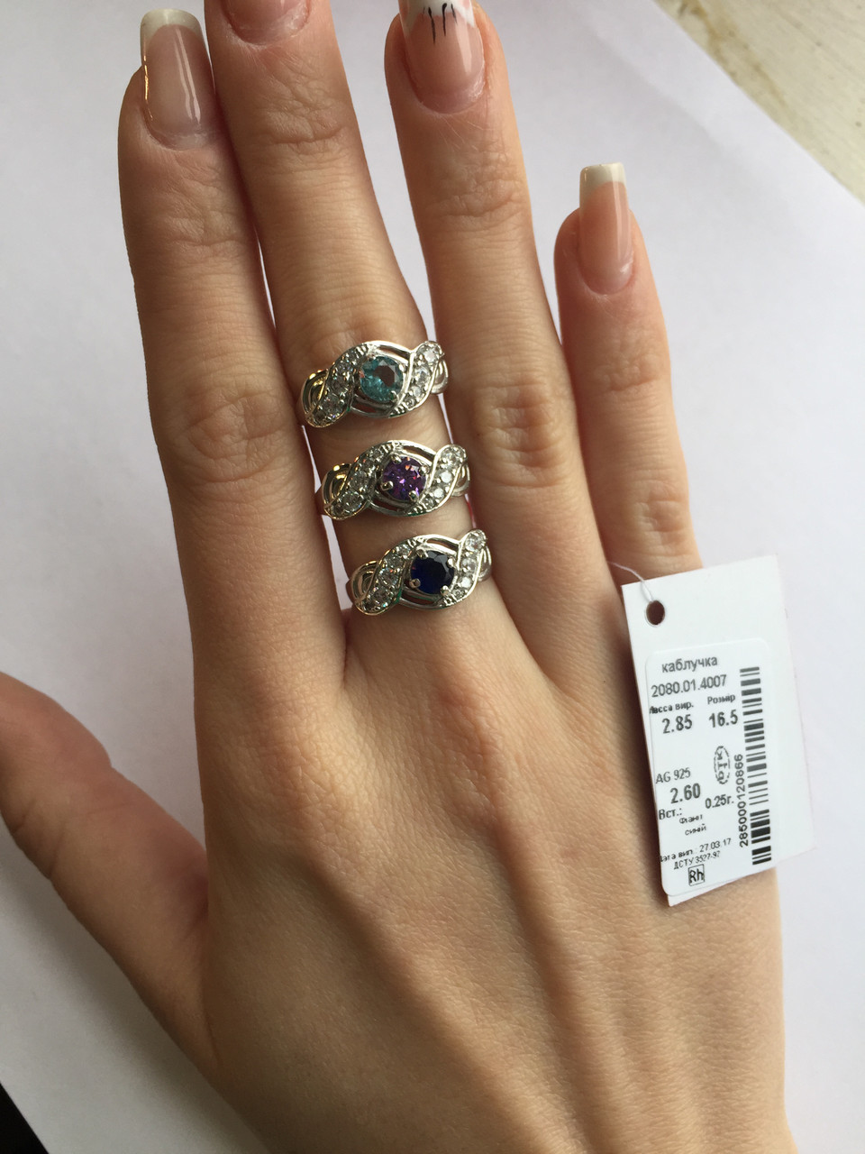 Серебряное кольцо Арт.2080