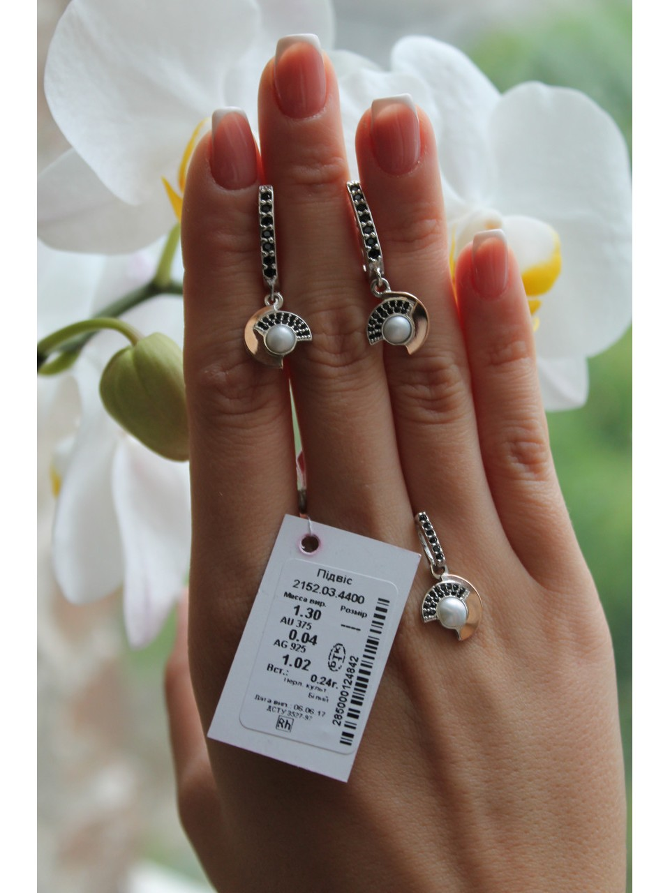Серебряные серьги Арт.2152