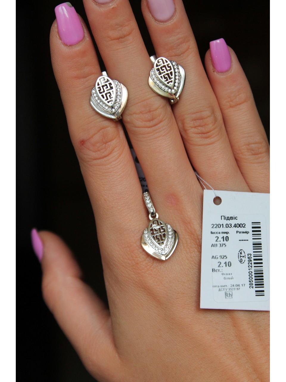 Серебряные серьги Арт.2201