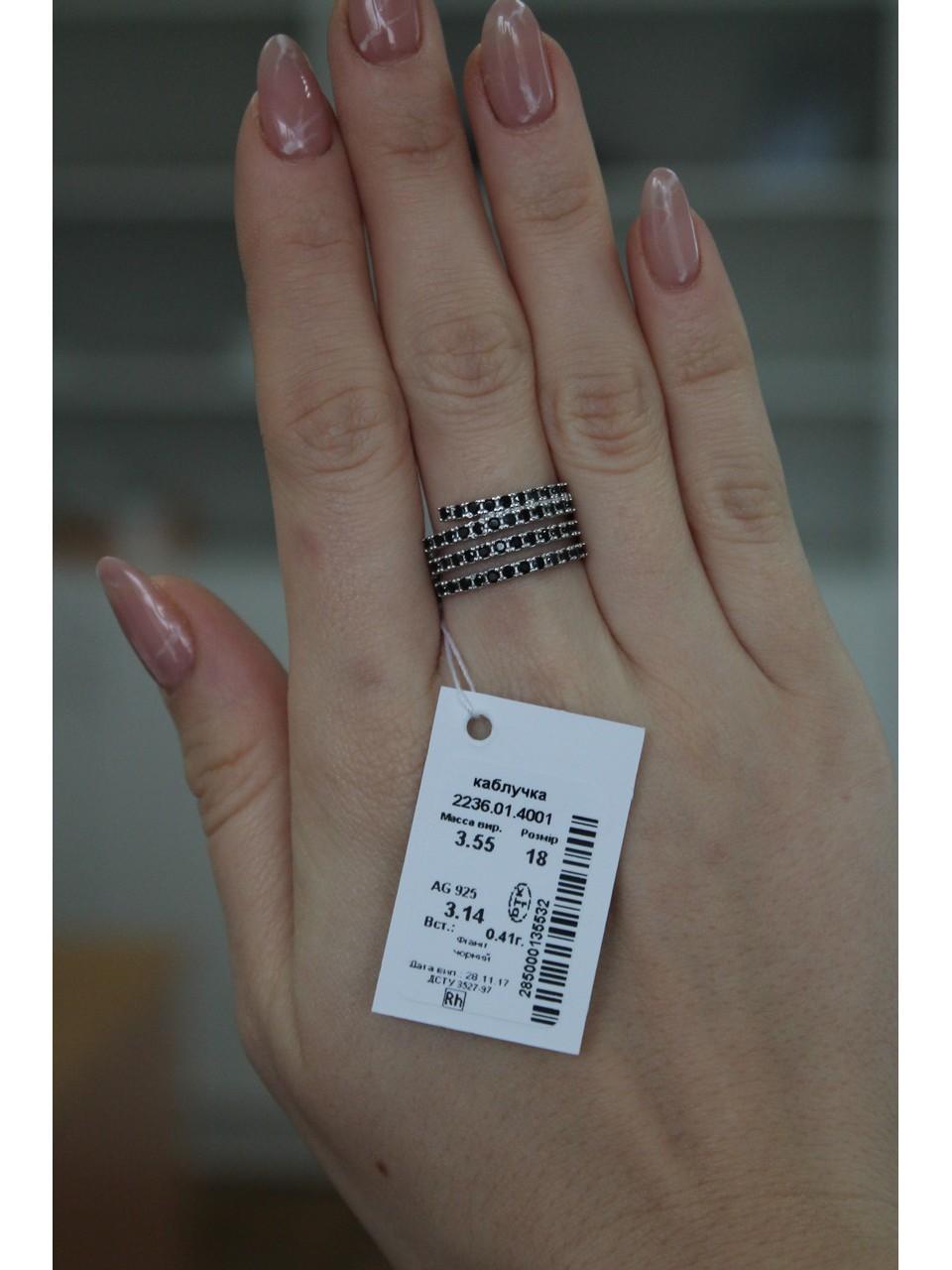 Серебряное кольцо Арт.2236