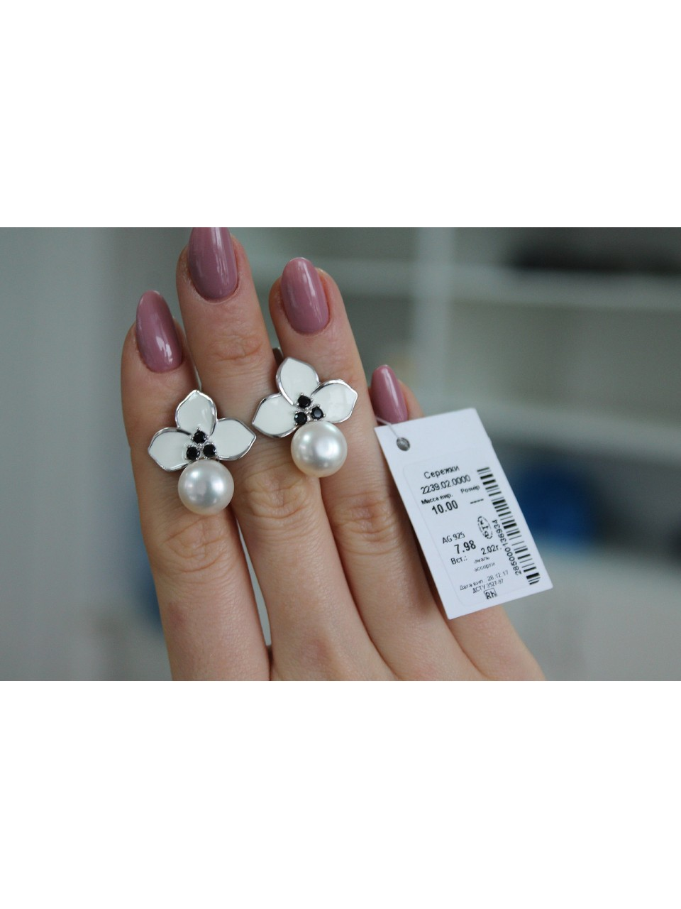Серебряные серьги Арт.2239