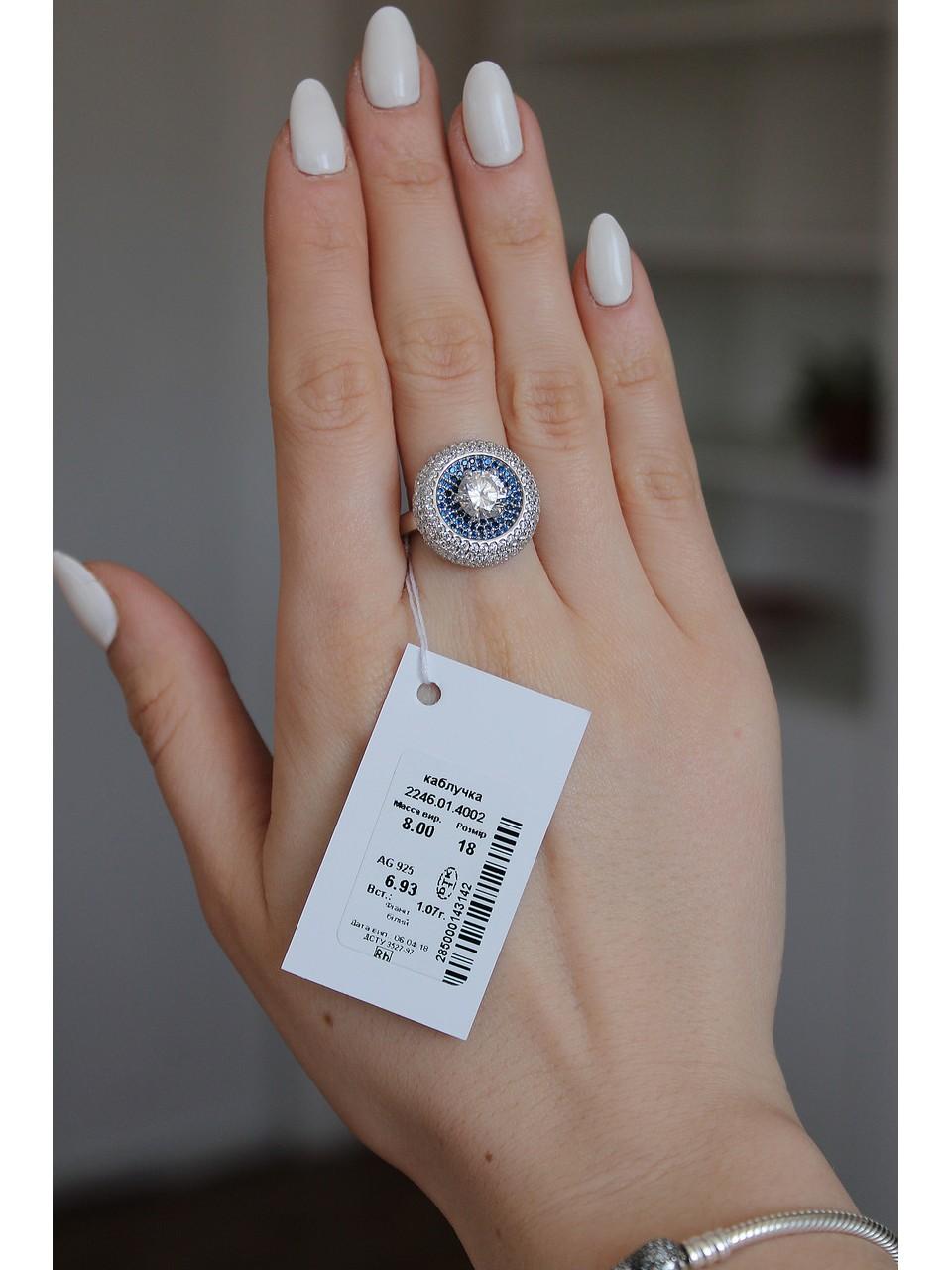 Серебряное кольцо Арт.2246