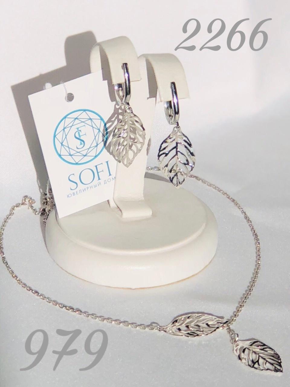 Серебряные серьги Арт.2266