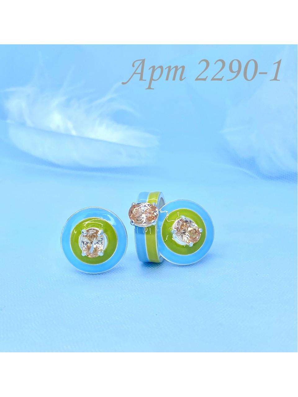 Серебряный набор Арт.2290-1