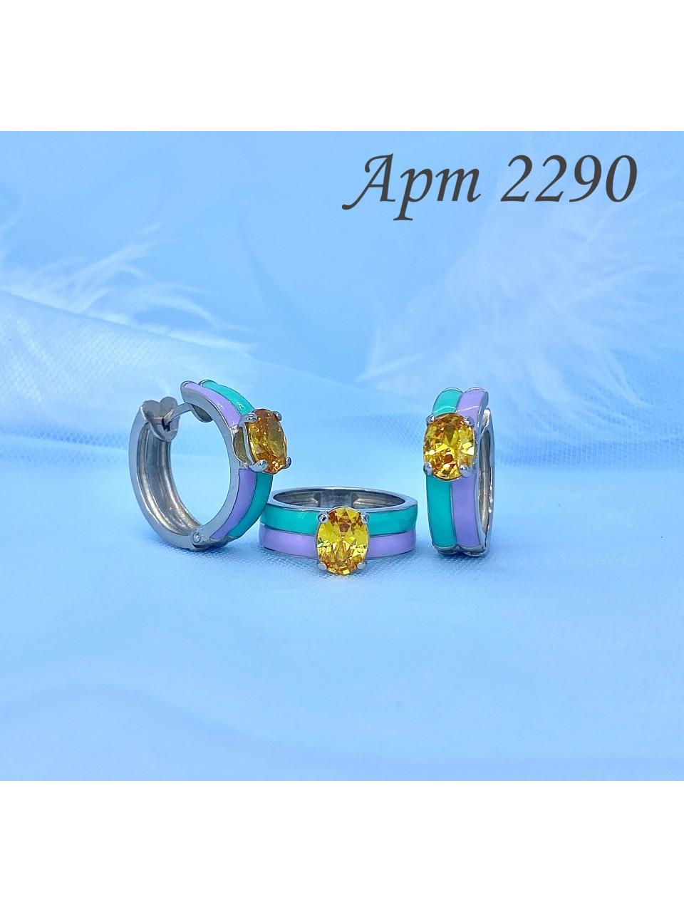 Серебряный набор Арт.2290