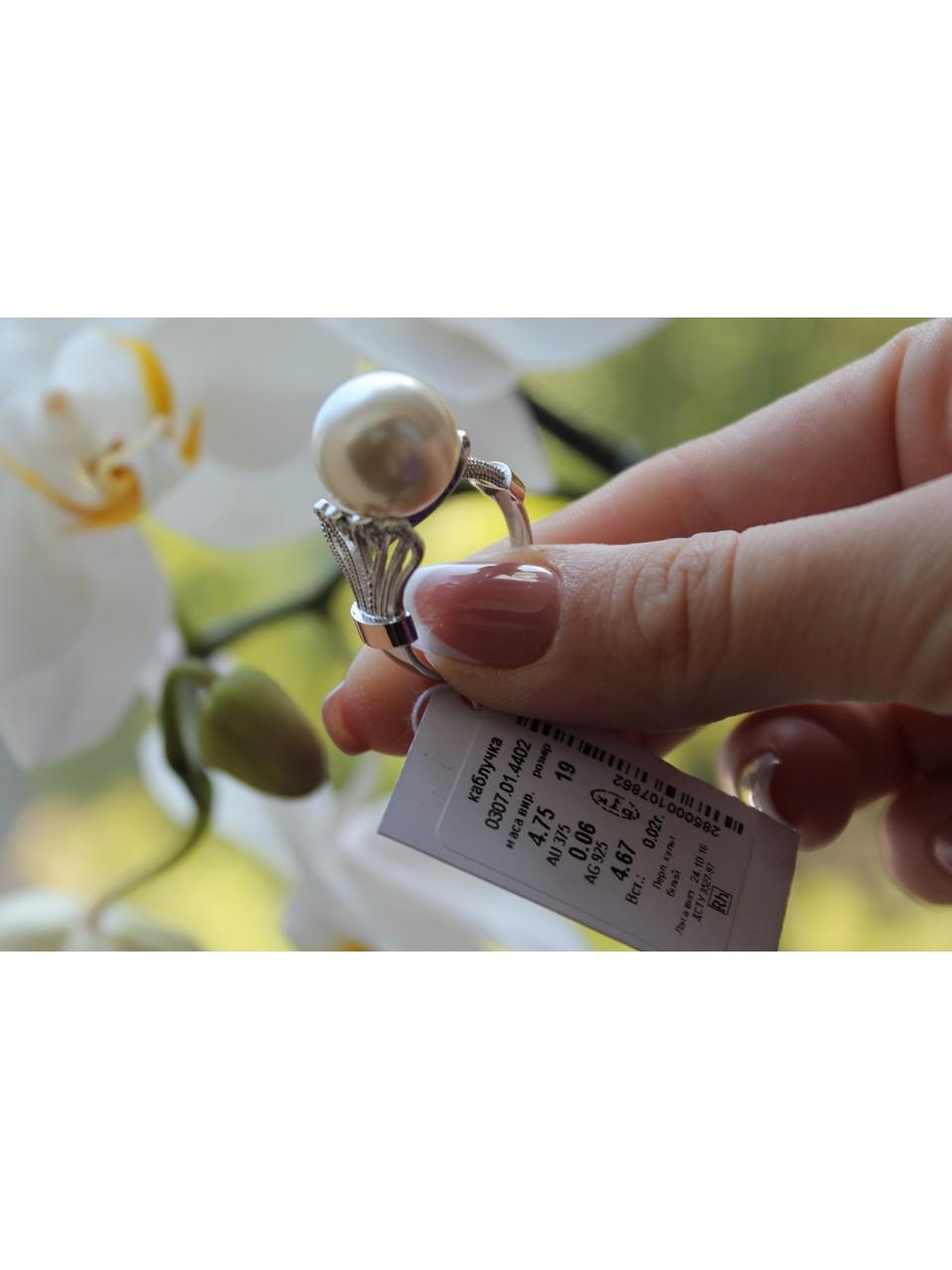 Серебряное кольцо Арт.307