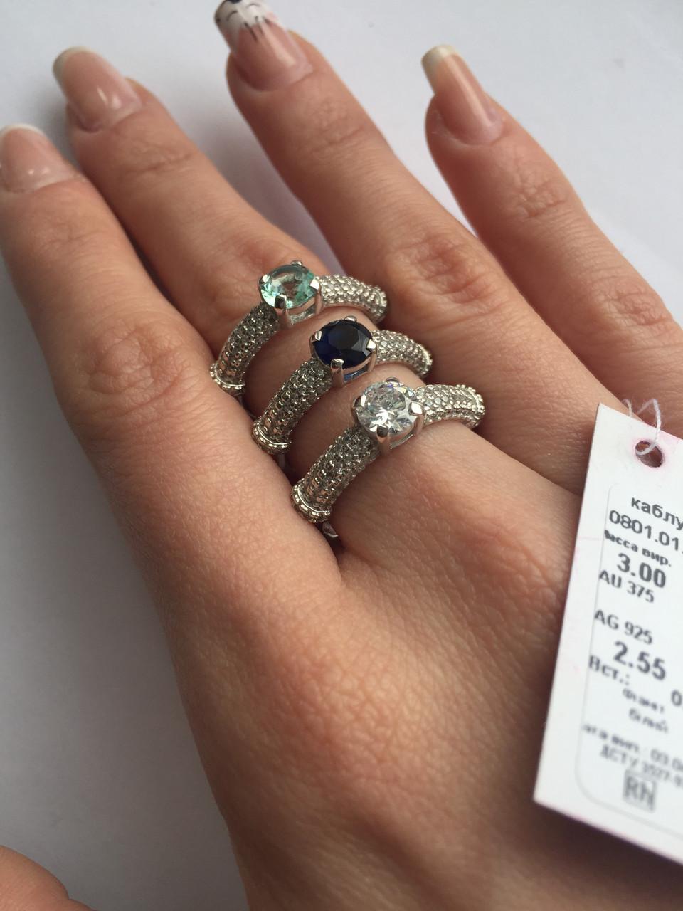 Серебряное кольцо Арт.801