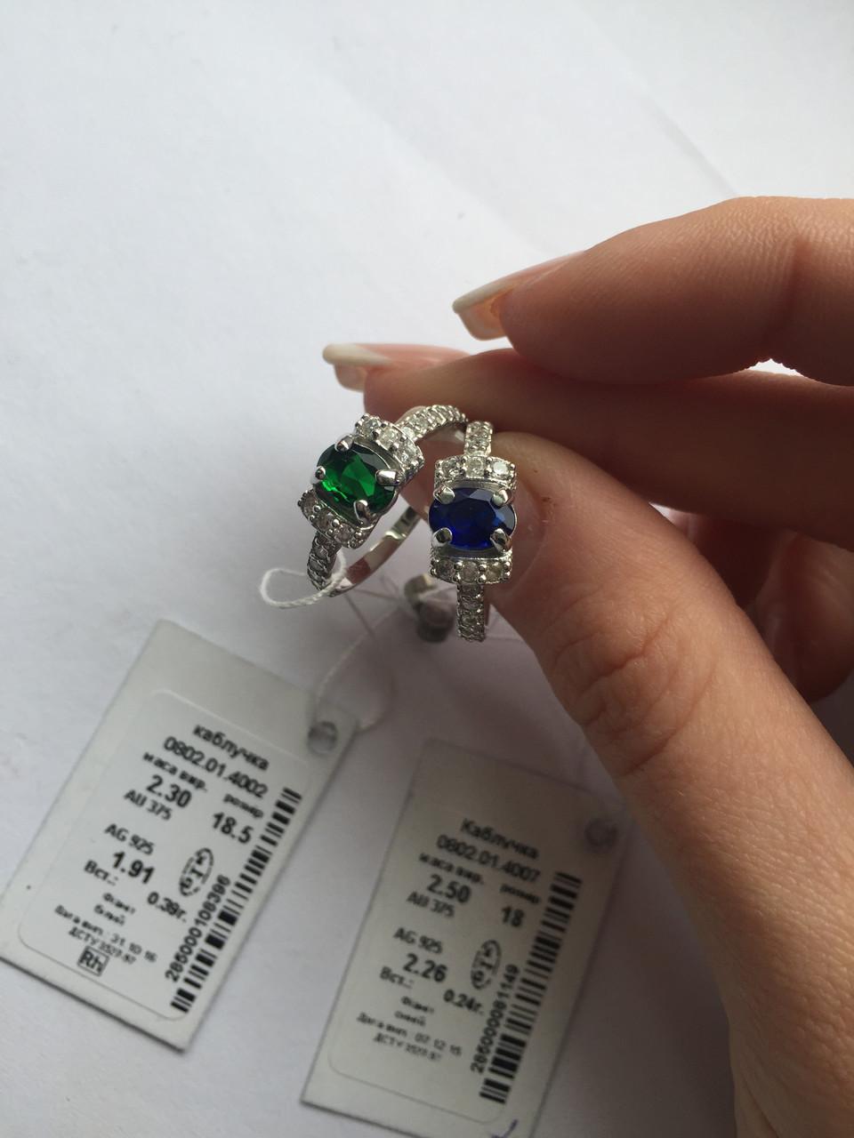 Серебряное кольцо Арт.802