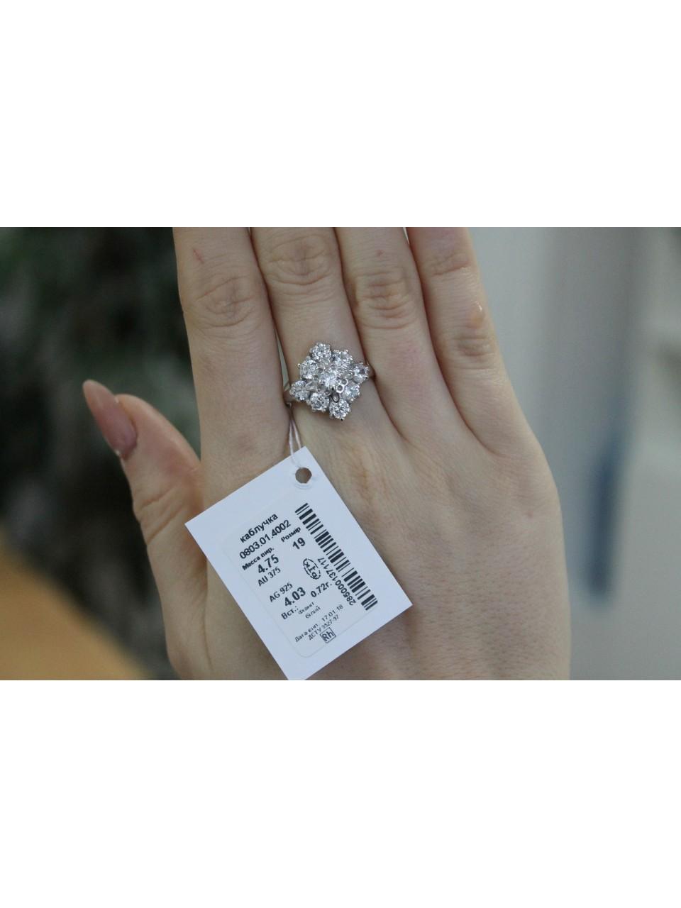 Серебряное кольцо Арт.803