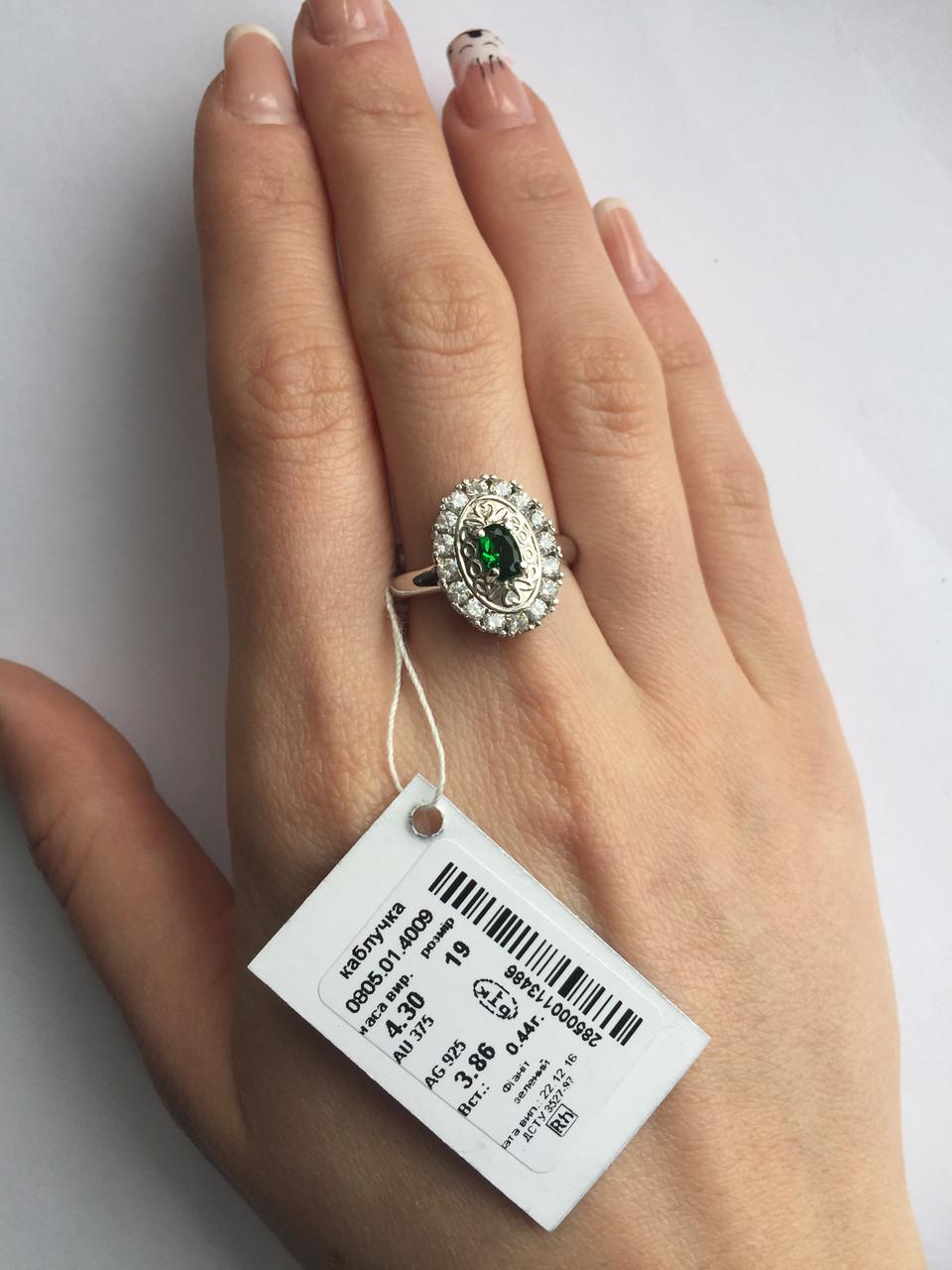 Серебряное кольцо Арт.805