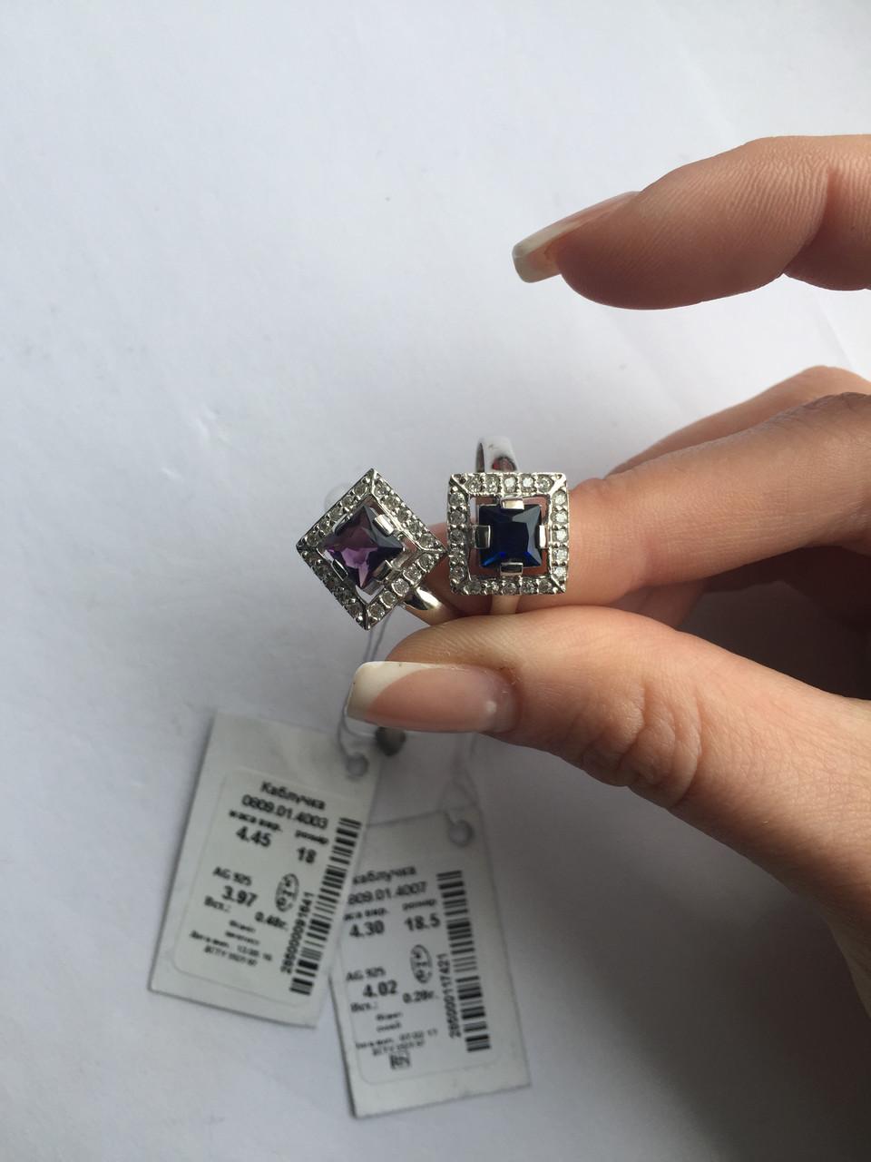 Серебряное кольцо Арт.809