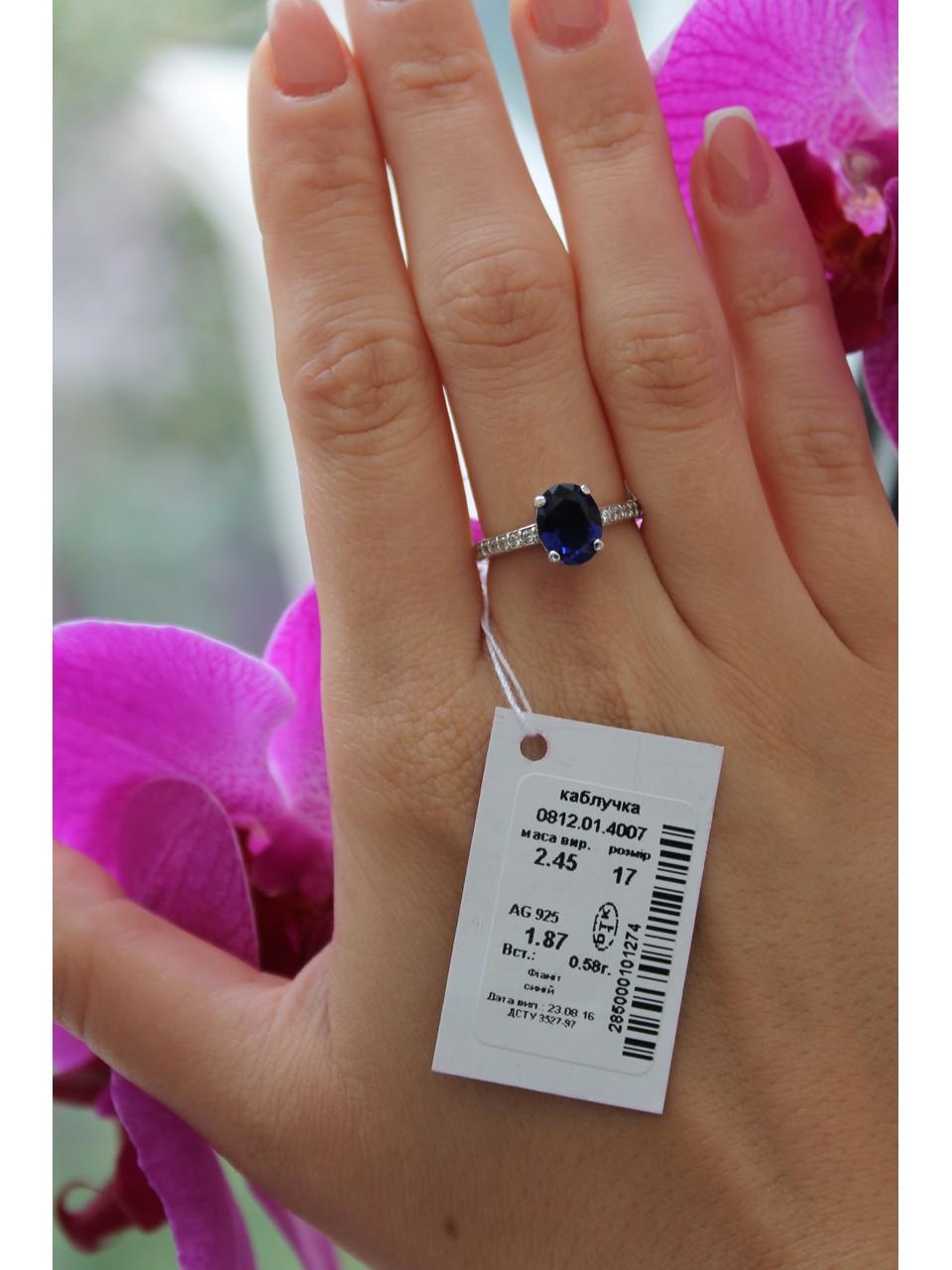 Серебряное кольцо Арт.812