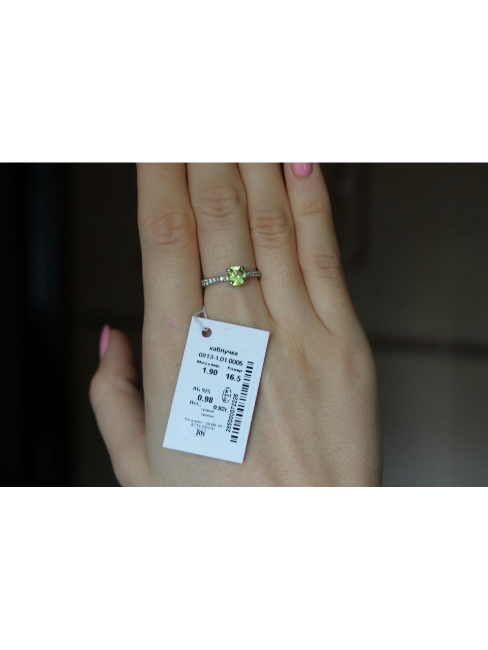 Серебряное кольцо Арт.813