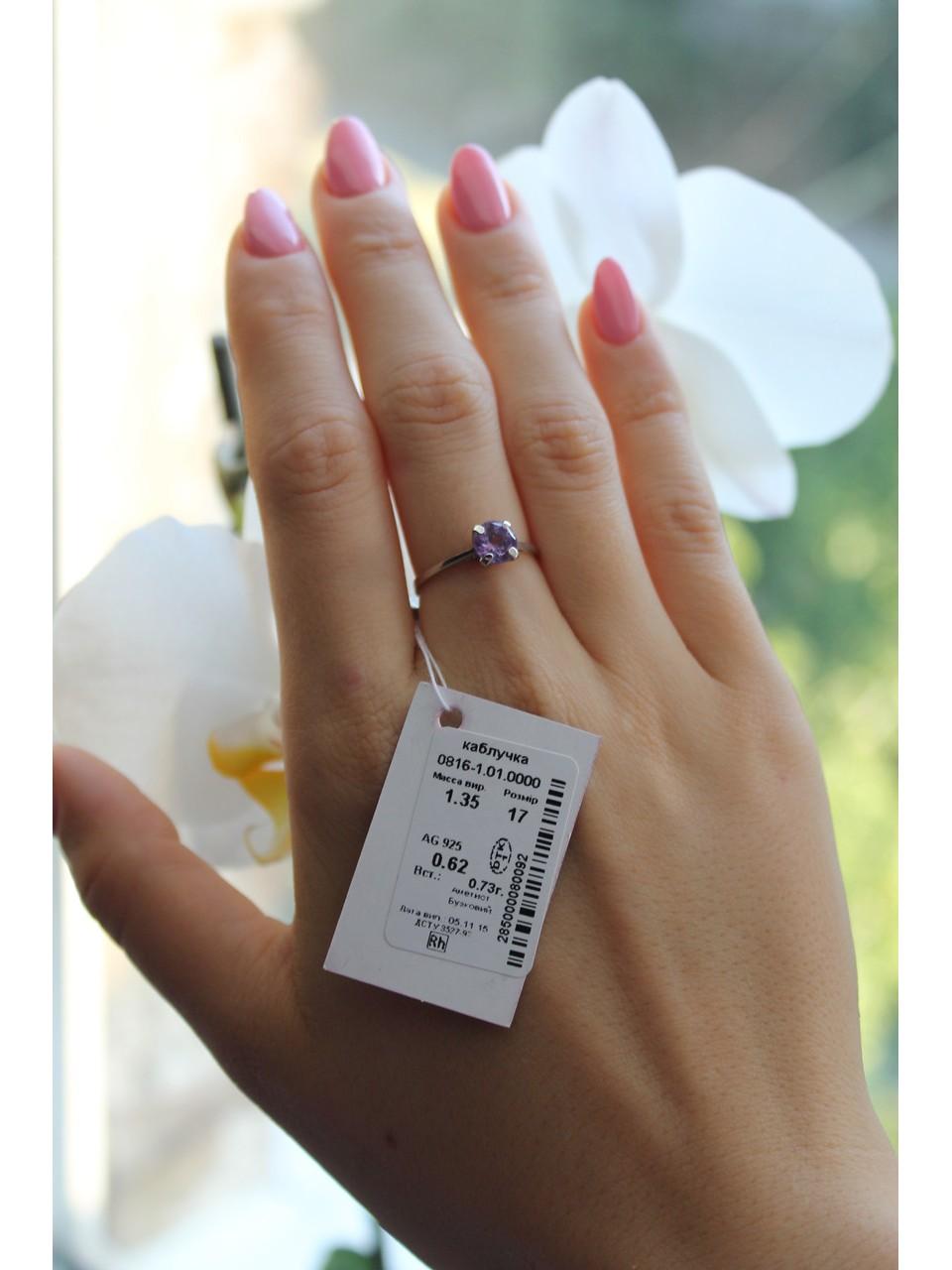 Серебряное кольцо Арт.816
