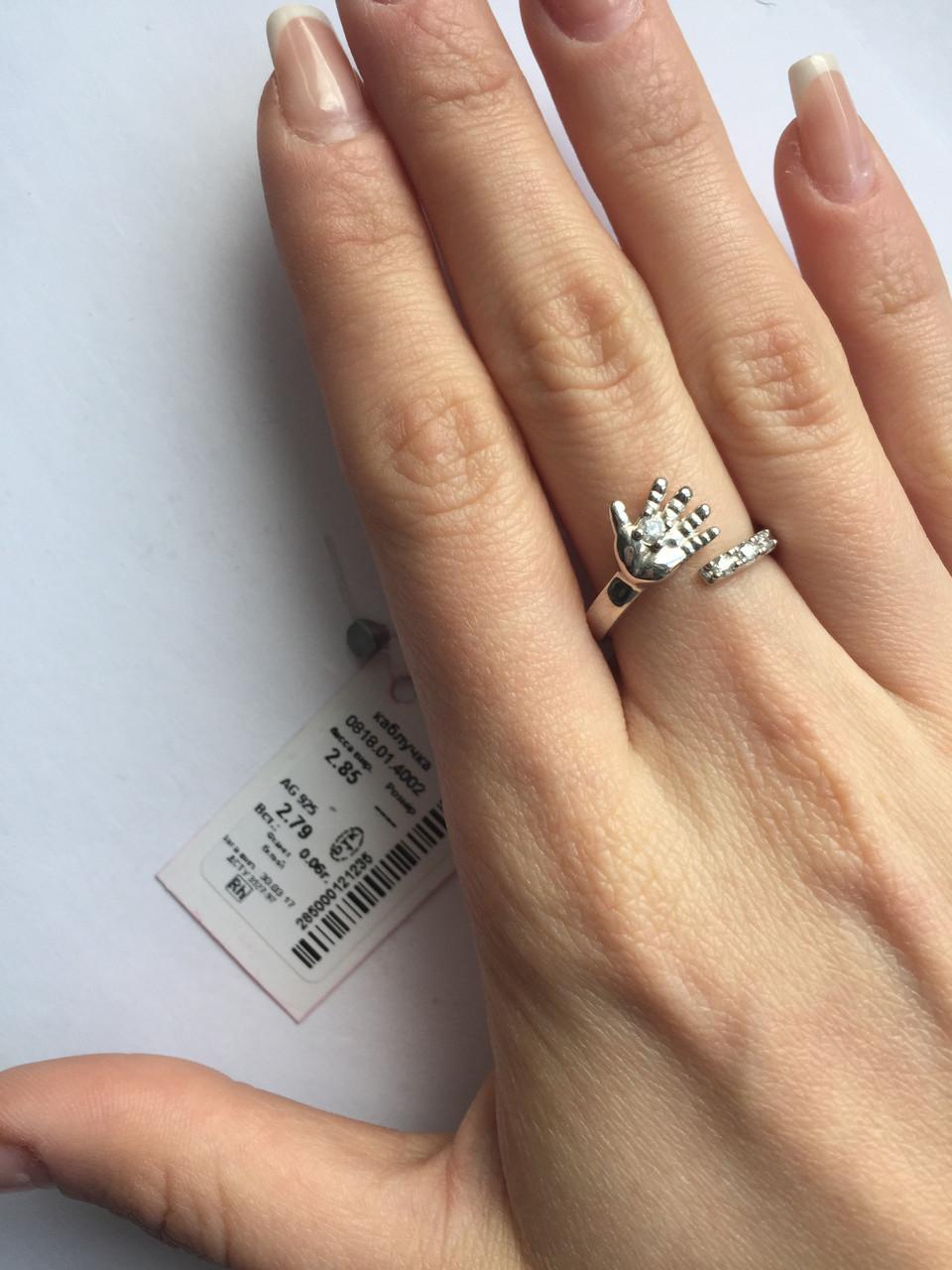 Серебряное кольцо Арт.818