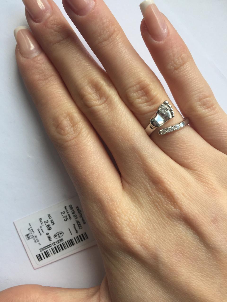Серебряное кольцо Арт.819