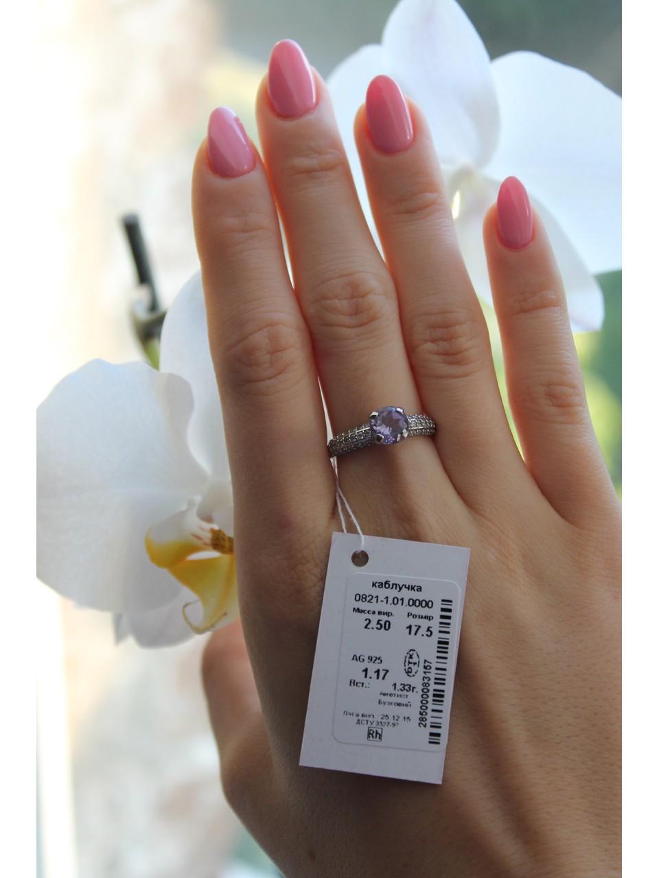 Серебряное кольцо Арт.821