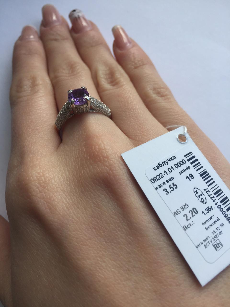 Серебряное кольцо Арт.822
