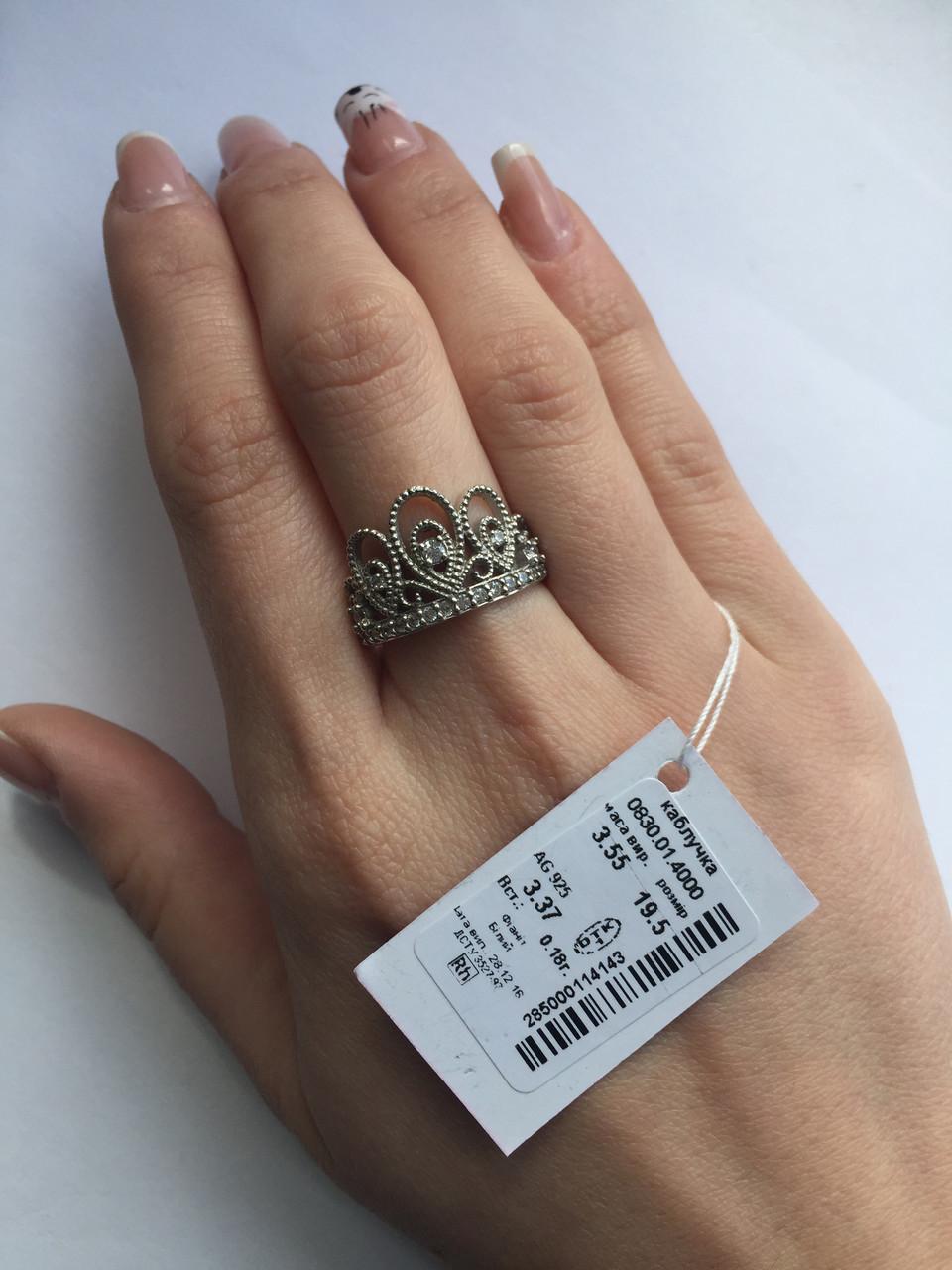 Серебряное кольцо Арт.830