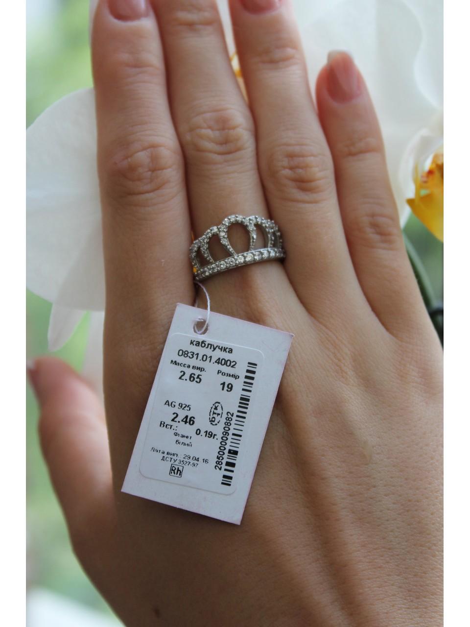 Серебряное кольцо Арт.831