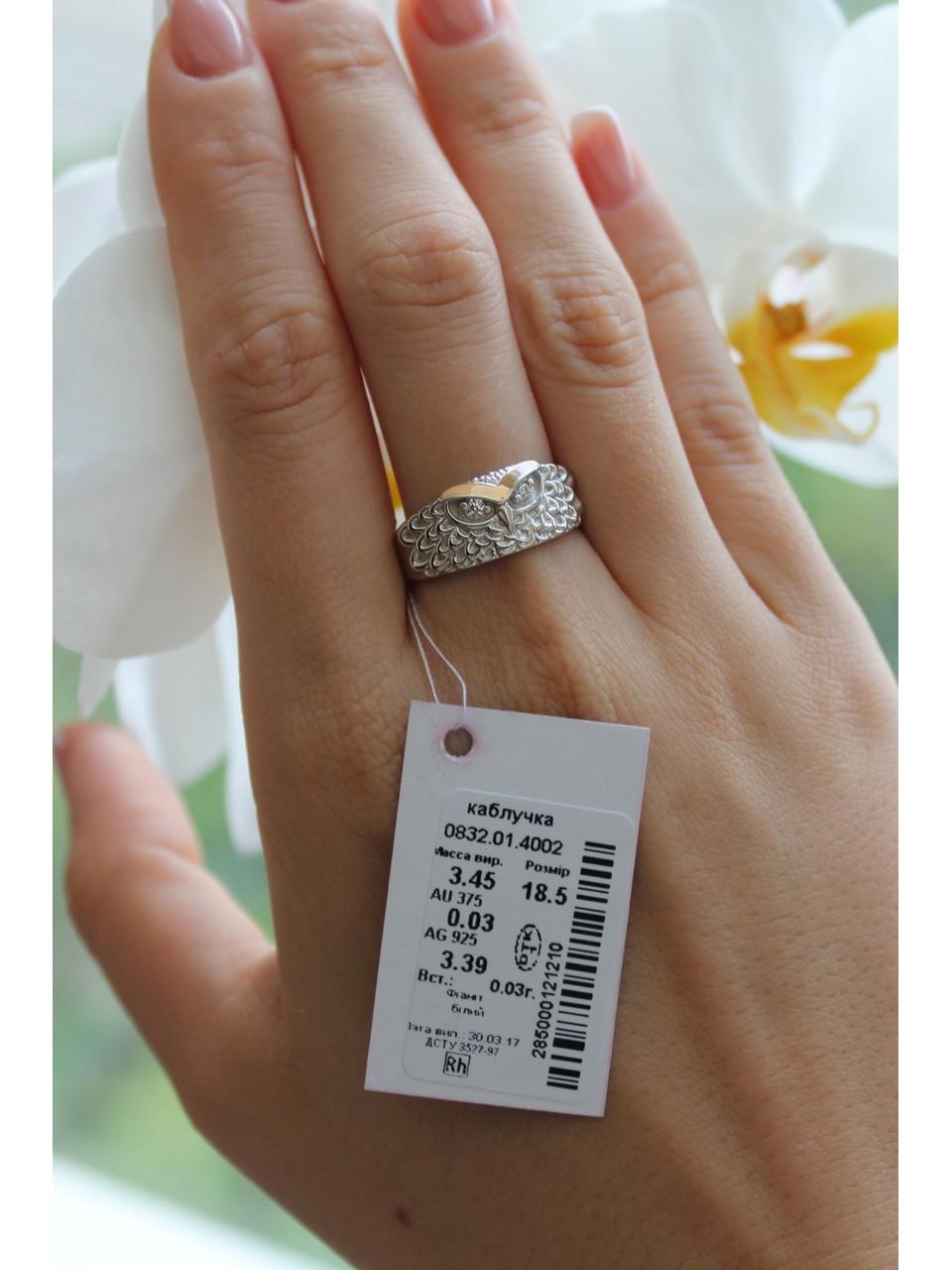 Серебряное кольцо  Арт.832
