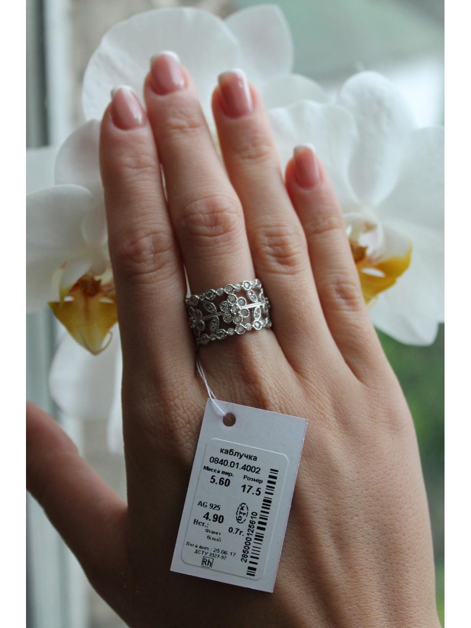 Серебряное кольцо Арт.840