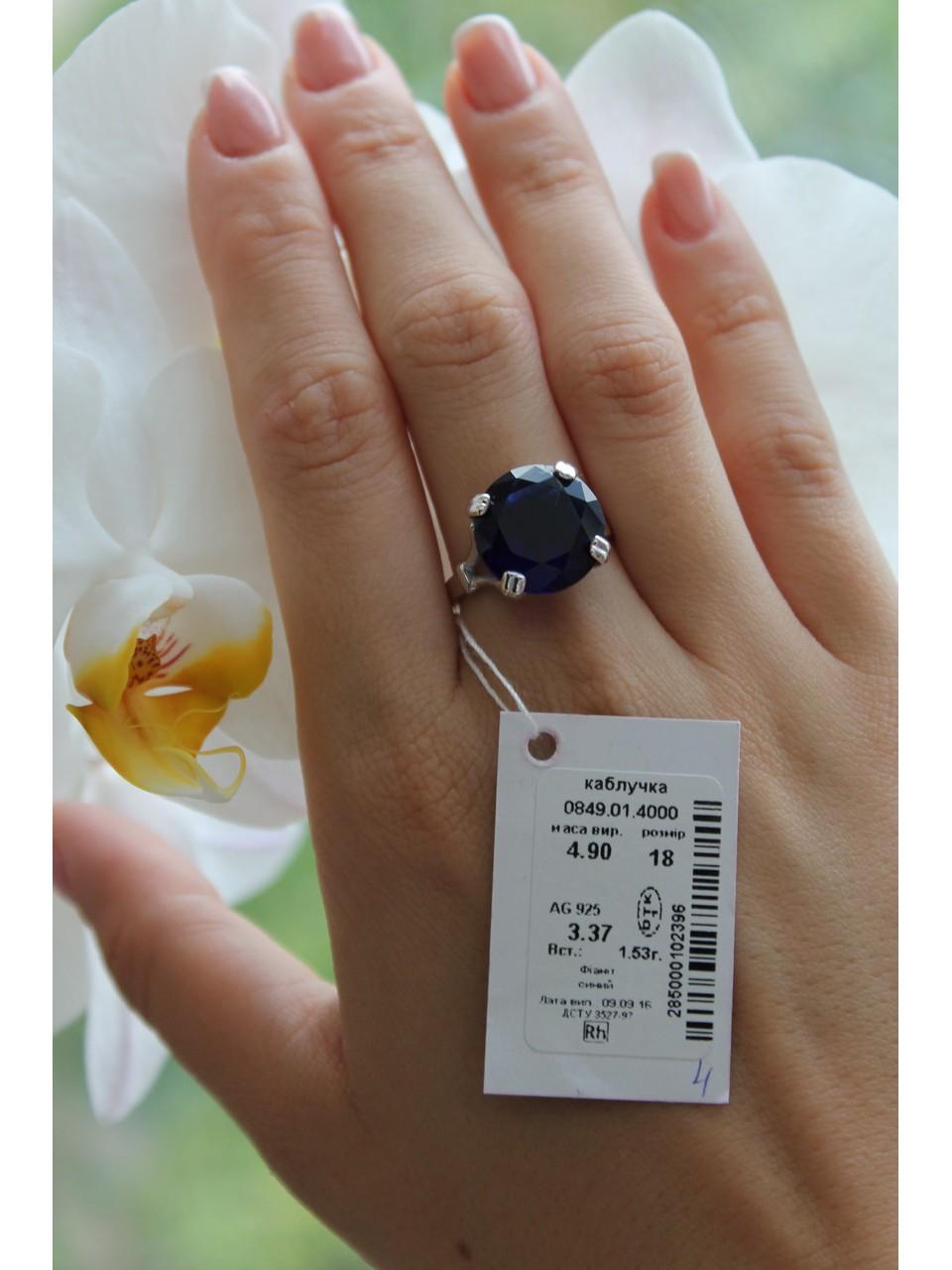 Серебряное кольцо Арт.849