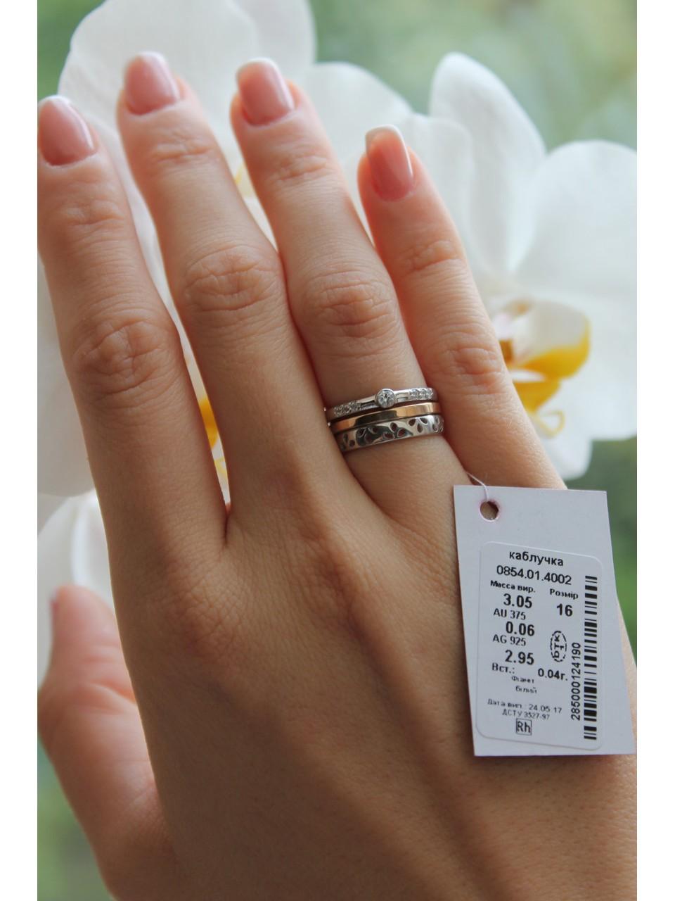Серебряное кольцо Арт.854