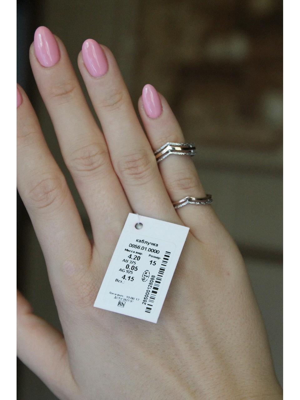 Серебряное кольцо Арт.856