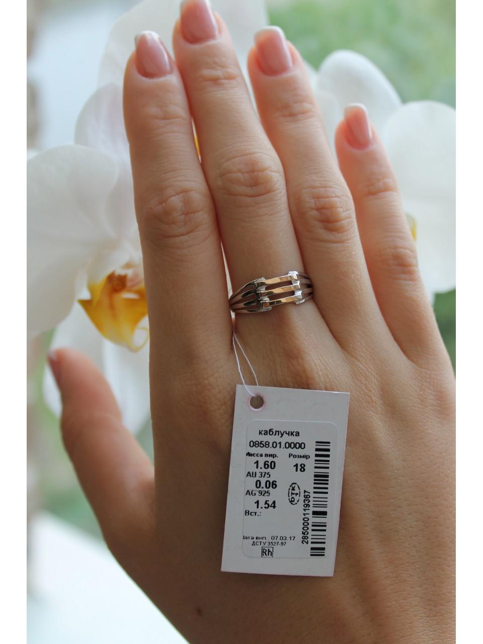 Серебряное кольцо Арт.858