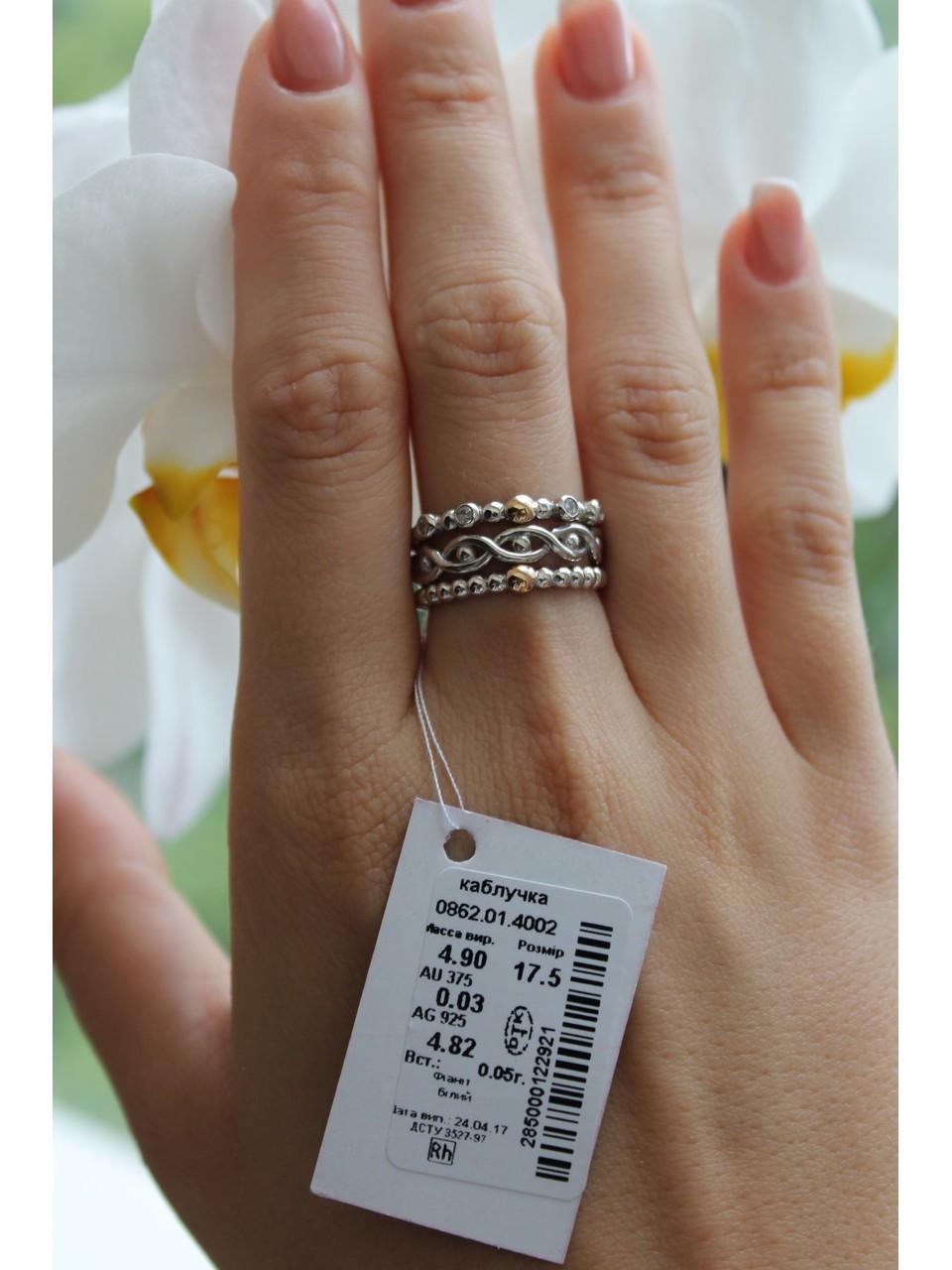 Серебряное кольцо Арт.862