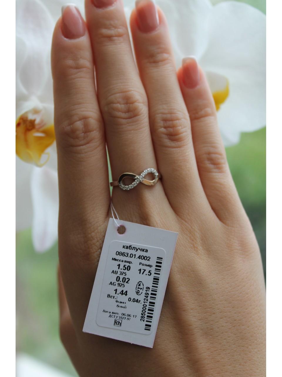 Серебряное кольцо Арт.863