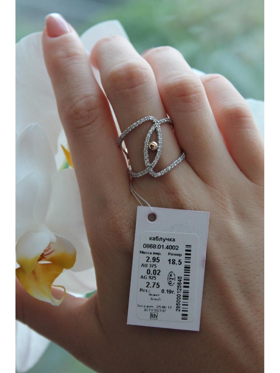 Серебряное кольцо Арт.868
