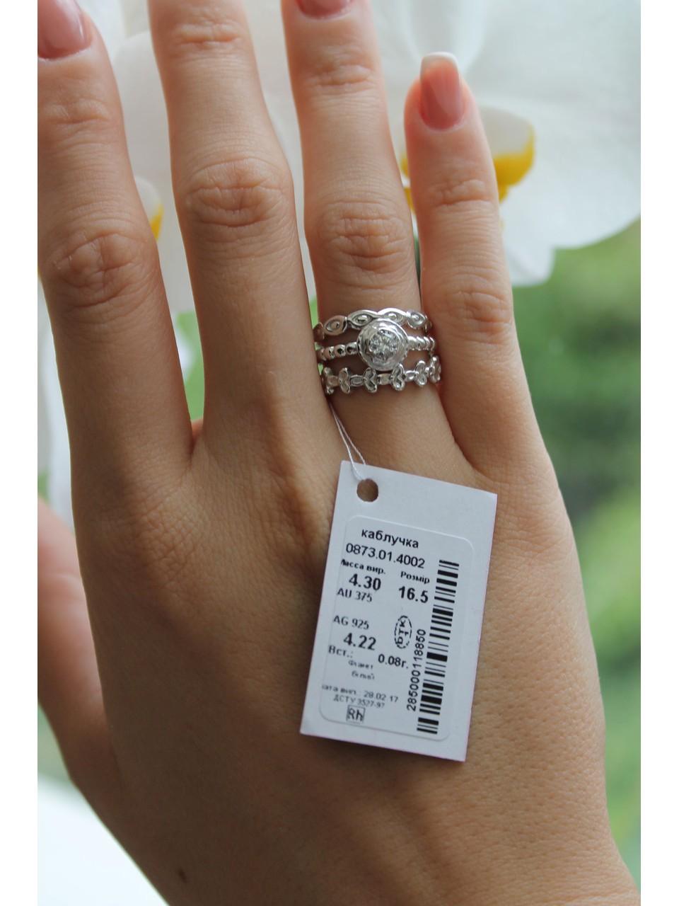 Серебряное кольцо Арт.873