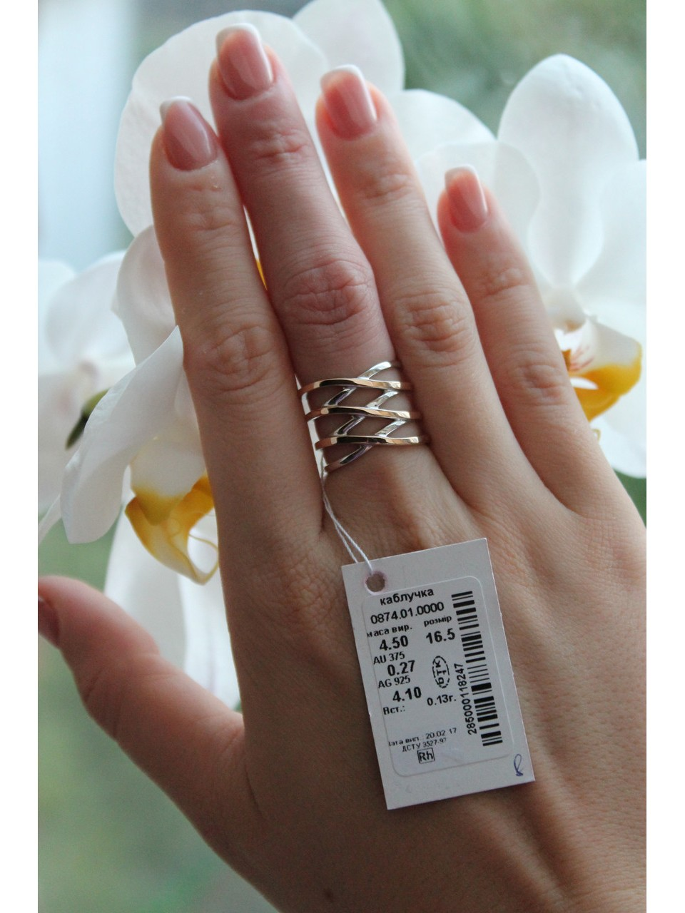Серебряное кольцо Арт.874