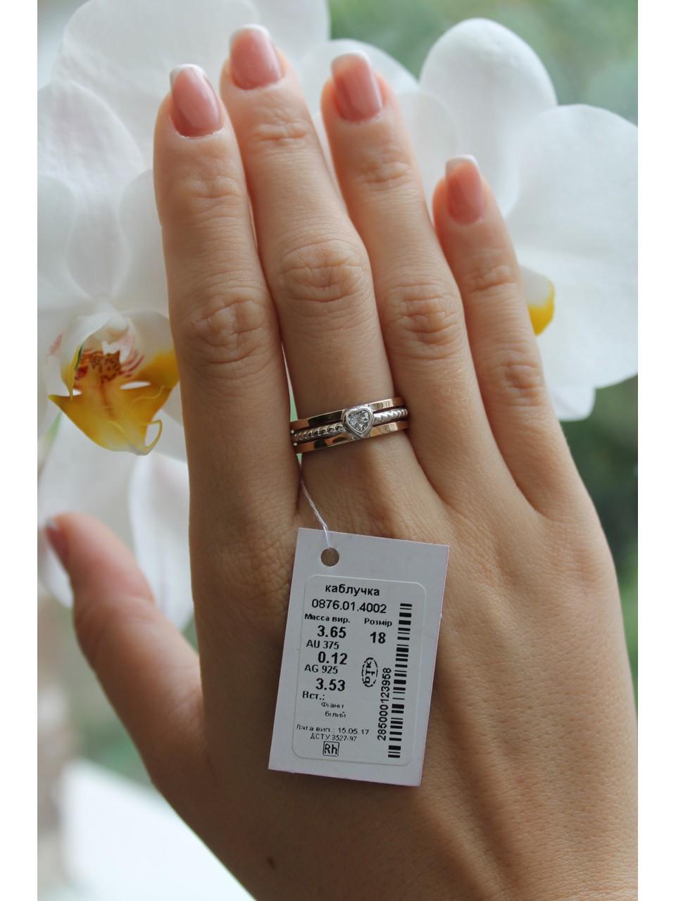 Серебряное кольцо Арт.876