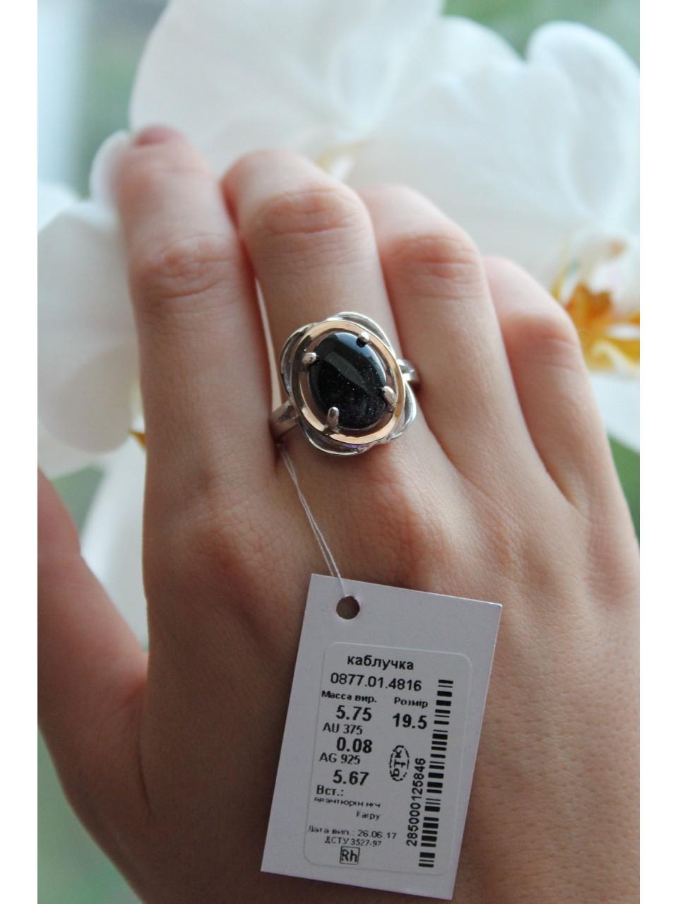 Серебряное кольцо Арт.877