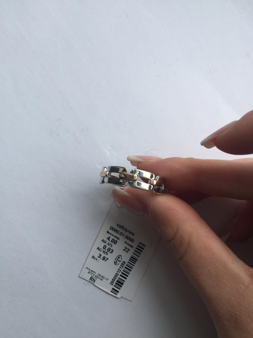 Серебряное кольцо Арт.880