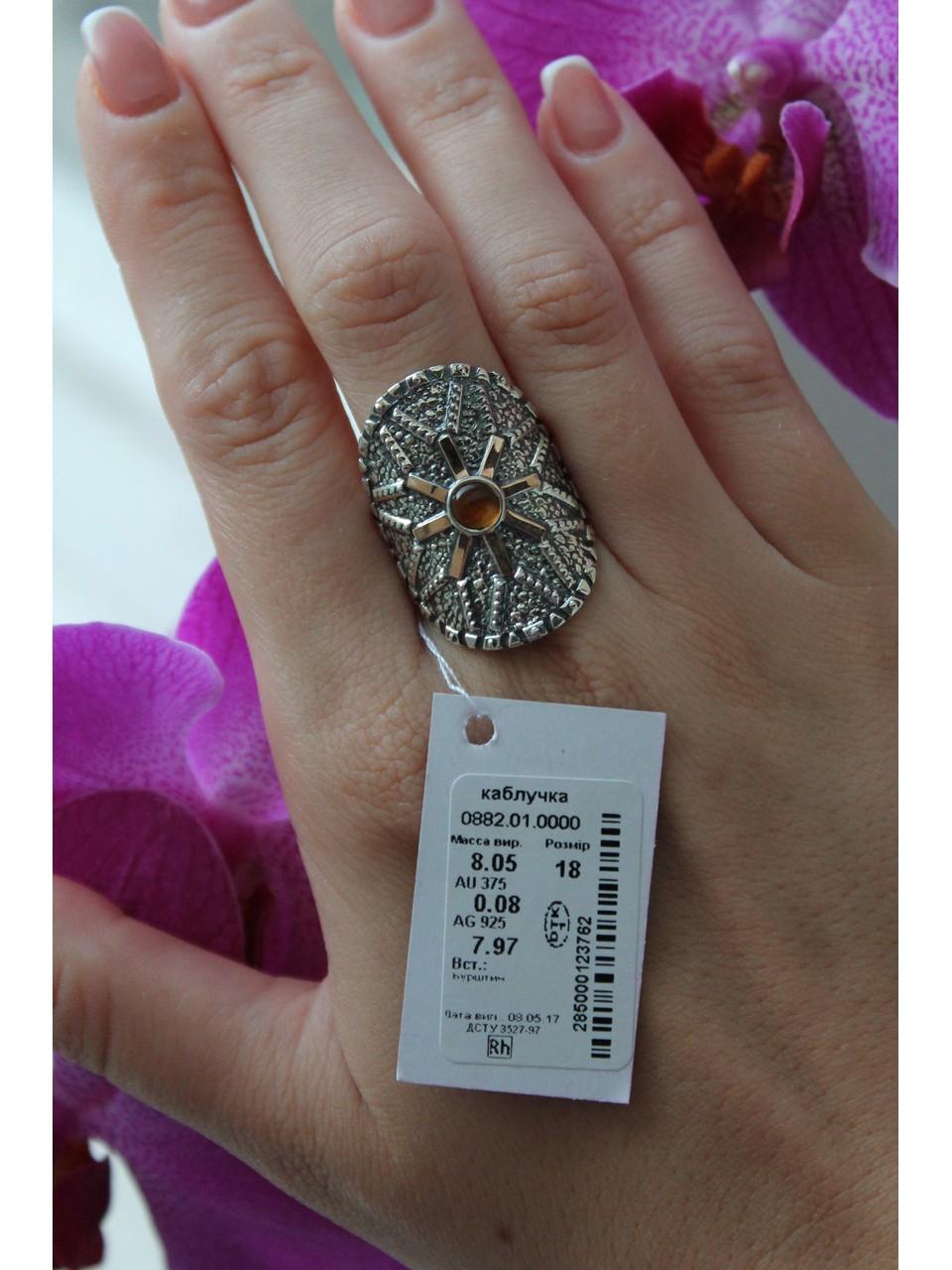 Серебряное кольцо Арт.882