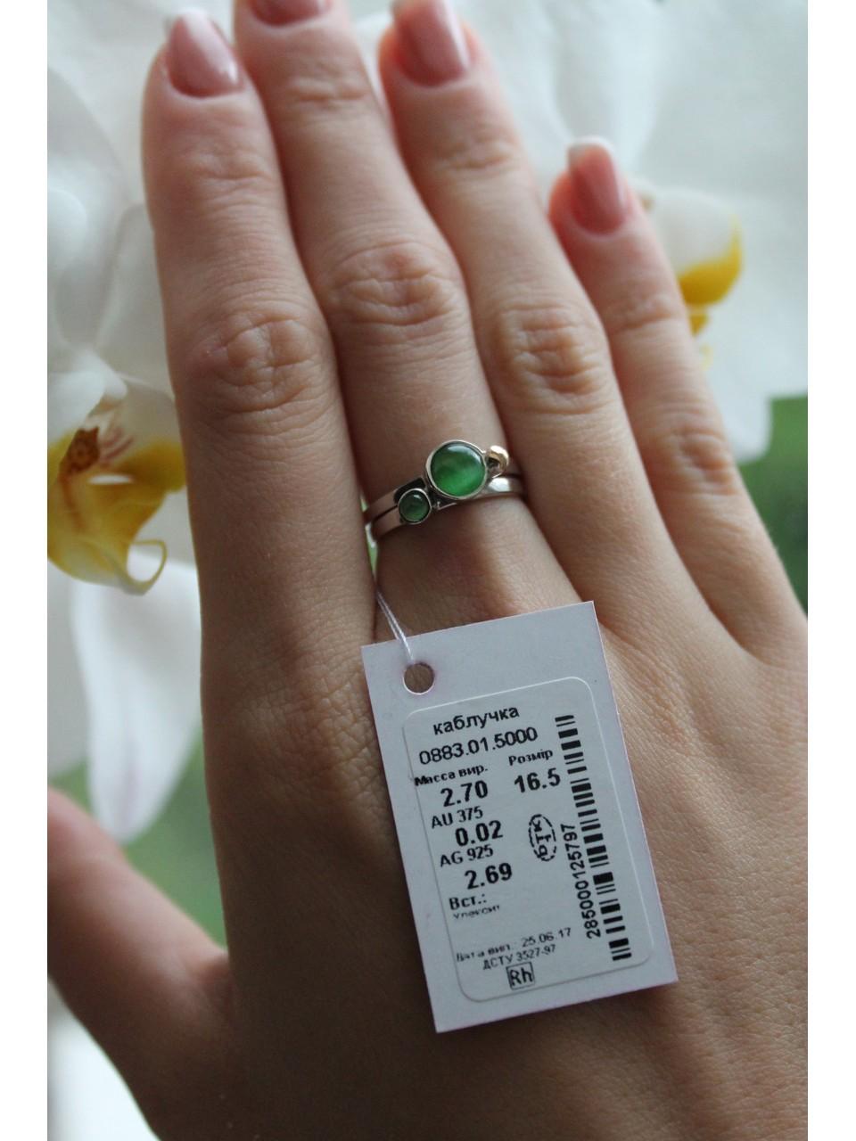 Серебряное кольцо Арт.883
