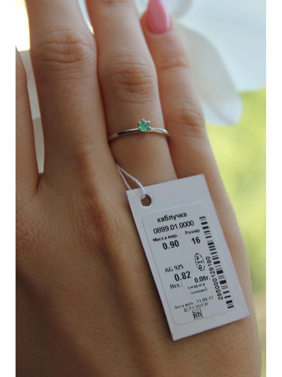 Серебряное кольцо Арт.889